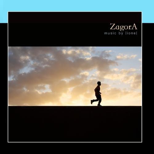 ZAGORA TÉLÉCHARGER MUSIC