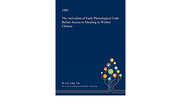 Buy The Activation of Early Phonological Code Before Access