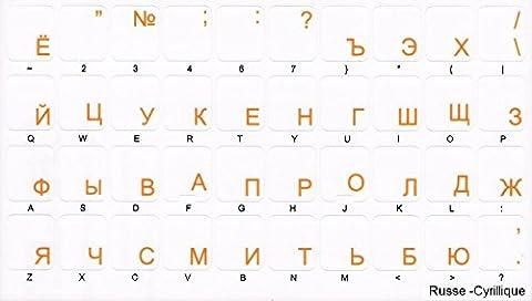 Russische transparente Tastaturaufkleber mit Orangen Buchstaben - Geeignet für jede