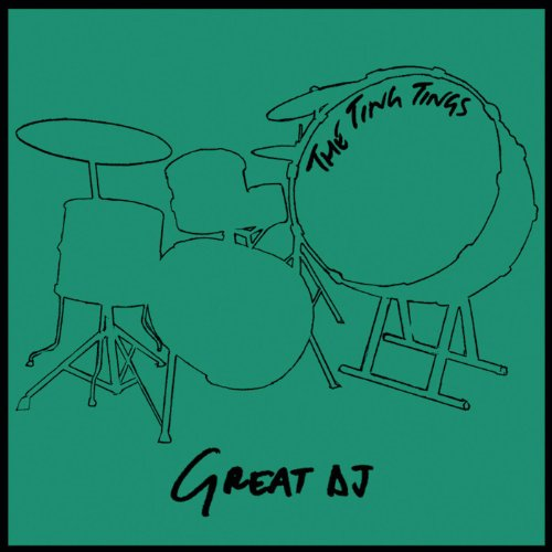 Great DJ (7th Heaven Radio Remix)