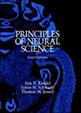 [(Principles of Neural Science)] [By (author) Eric R. Kandel ] published on (January, 2000)