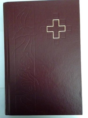 Lutheran Service Book: Pew Edition by Concordia Pub House Staff (2006-08-01)