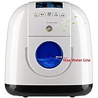Jia He Sauerstoffkonzentrator - Portable Sauerstoffkonzentrator Generator Startseite Sauerstoff Maschine Luftreiniger... preisvergleich bei billige-tabletten.eu