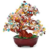 SLB Works Brand New 9.5 Inch Gem Jade Tree Gemstone Crystal Flower Precious Money Quartz Lucky Tree