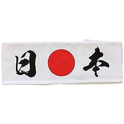 First Arrow Japanisches Hachimaki Stirnband Nippon (Japan) Kanji und Hinomaru Sun Print