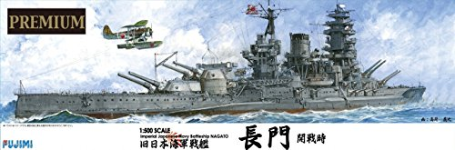 1-500-de-modelos-de-barcos-de-guerra-serie-spot-barco-de-guerra-marina-de-guerra-japonesa-prima-de-n