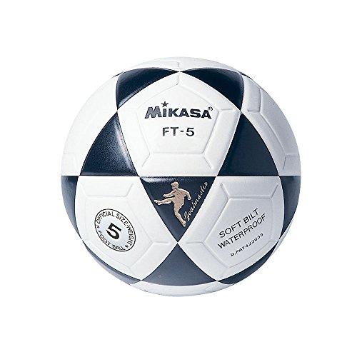 Mejores Balones Baratos Selección De 2019 Los 5 Fútbol Nuestra W9EID2H