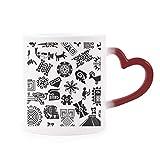 DIYthinker Altes Ägypten-Kunst-dekoratives Muster Morphing Becher-Hitze-Sensitive roter Herz-Cup Mehrfarbig