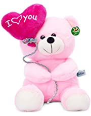 I Love You Balloon Heart Teddy 18 cm (18 cm, Pink)
