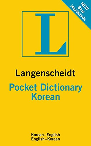 Dictionary Korean: Koreanisch-Englisch/Englisch-Koreanisch (Langenscheidt Pocket Dictionaries) ()