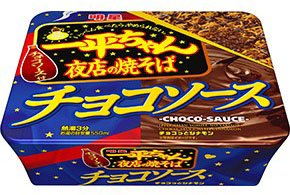 myojo-ippei-chan-night-market-of-yakisoba-chocolate-sauce-110g-1-case-12-kuii