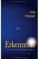 Erkenntnis by Dirk Hessel (2015-11-23) Taschenbuch