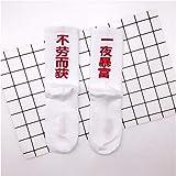 Lizes Femmes coton couple tendances de la rue chaussettes de skate chaussettes athlétiques antidérapantes (Couleur : White, Taille : Taille unique)
