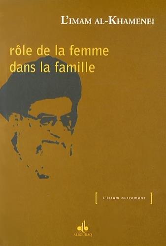 Rôle de la femme dans la famille (Le)