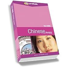 Talk More Mandarin: Interactive Video CD-ROM - Beginners+ (PC/Mac)