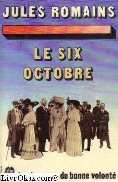 Les hommes de bonne volonté tome 1 : Le six octobre