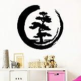 Modeganqingg Fun Baum wasserdicht Wandaufkleber Dekoration Kinderzimmer Dekoration dekorative...