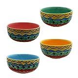 Gall&Zick Schale Müslischale Dessertschale Schüssel Geschirr Keramik farbig bunt Dekoration (Gemischt Set/4)