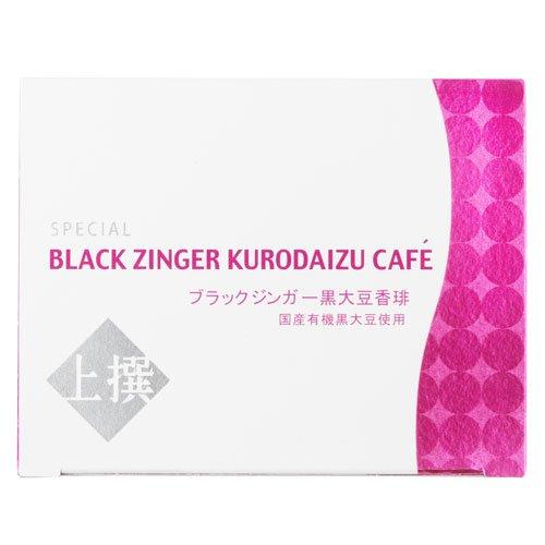 En venta [Tienda venta directa Zinger negro Pioneer Shigario entregar?! soja Tipo caja caf?