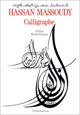 Hassan Massoudy, calligraphe