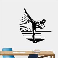 PVC Gym Gymnastics Decorative Sticker Interesting Gymnastic Boxing Gym Boys 58Cm * 53Cm