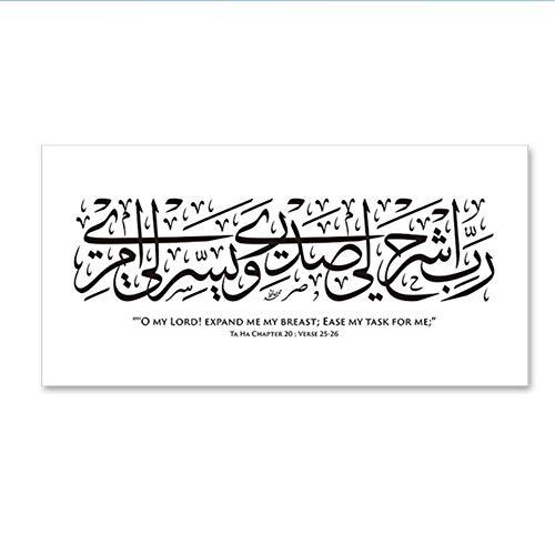 RuiChuangKeJi Islamische arabische Kalligraphie mit englischer Version Plakate und Drucke Wandbild Koran Vers Leinwand Malerei Home Wandkunst Dekor 50x150cm Kein Rahmen