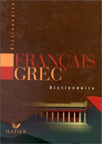 "<a href=""/node/11432"">Dictionnaire Français-Grec</a>"