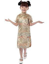 personalizadas hacer un pedido tienda oficial Amazon.es: Vestidos De Chinos - Dorado / Niña: Ropa
