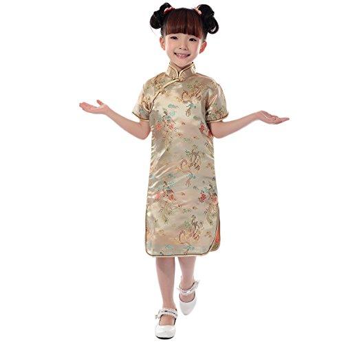 XFentech Cheongsam Vestido para Ni/ña Cl/ásico Manga Corta Qi Pao Drag/ón y F/énix Chino Tradicional Fiesta Vestido Traje de Rendimiento