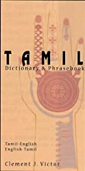 Tamil-English/English-Tamil Dictionary & Phrasebook: Romanized (Hippocrene Dictionary and Phrasebook)