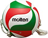 Spezieller Trainingsball mit 2 Halteseilen, weiches Synthetik-Leder - Farbe: Weiß/Grün/Rot, Größe: 5