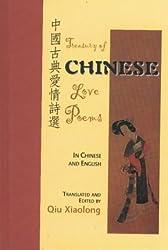 Treasury of Chinese Love Poems (Hippocrene Treasury of Love)