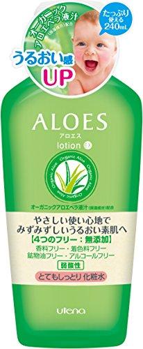 ALOES Lotion Exa 240ml (japan import) [Badartikel]