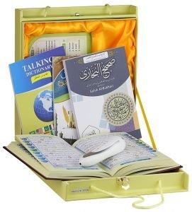 Digital The Koran Pen Reader Tajweed Koran