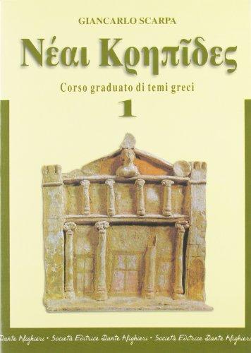 Neai krepides. Modulo 1: Corso graduato di temi greci. Per il Liceo classico