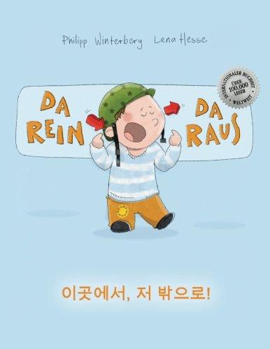 Da rein, da raus! Igos-eseo, jeo bakk-eulo!: Kinderbuch Deutsch-Koreanisch (bilingual/zweisprachig)