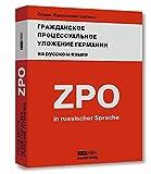 Zivilprozessordnung Deutschlands (ZPO): Übersetzung ins Russische