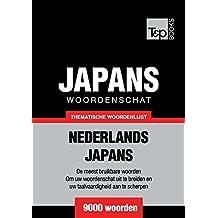 Thematische woordenschat Nederlands-Japans - 9000 woorden (Dutch Edition)