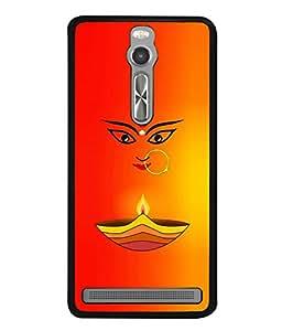 Fuson Designer Back Case Cover for Asus Zenfone 2 ZE551ML (fringe beauty natural lotus rose )