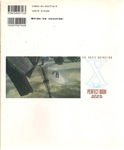 X 1999 - Perfect Book (The Movie Animation)