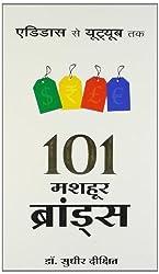 101 Mashoor Brands