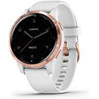 Garmin vívoactive 4S, White/ Rose Gold