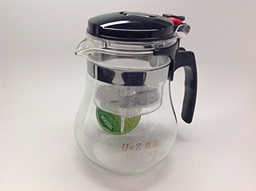 MusicCityTea Piao Yi Glass Tea Pot Easy Push Button Strainer Glass Tea Pot Large Size 1200ml /32oz Family Size with Lock by Music City Tea -