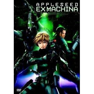 Appleseed Ex Machina -
