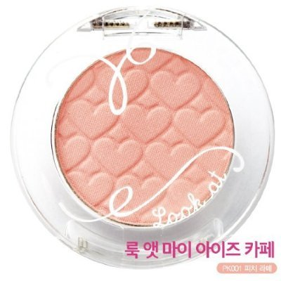 etude-house-look-at-my-eyes-cafe-pk001-white-coral-rosa-peach-latte