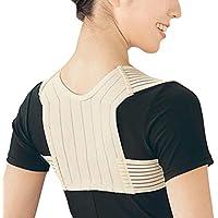 VORCOOL Geradehalter Haltungskorrektur Schulter Rücken Unterstützung Einstellbare Rückenbandage für Erwachsene... preisvergleich bei billige-tabletten.eu