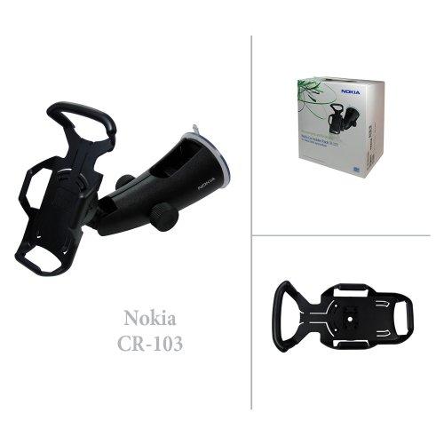 Nokia 4250448964310 - Cr-103 soporte de coche móvil 5800 xpressmusic