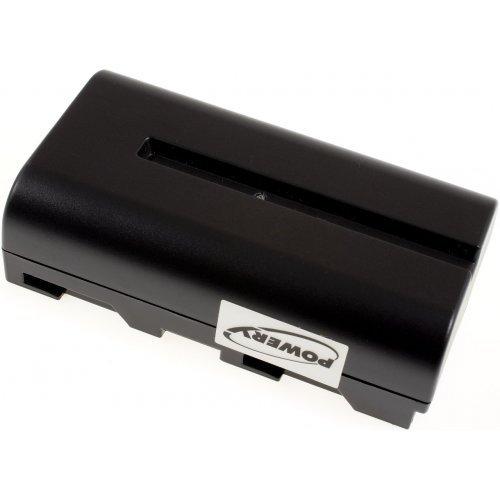 Premium Akku für Wärmebildkamera MSA Evolution 5000, Li-Ion, 7,4V