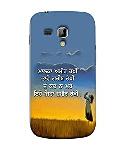 PrintVisa Inner Self 3D Hard Polycarbonate Designer Back Case Cover for Samsung Galaxy S Duos S7562