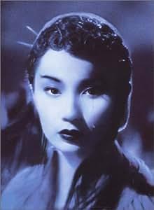 Coffret Maggie Cheung 2 DVD : Green Snake / L'Auberge du dragon